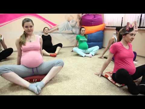 Зарядка для беременной 3й триместр