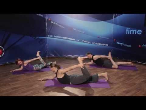 хатха йога 2 урок