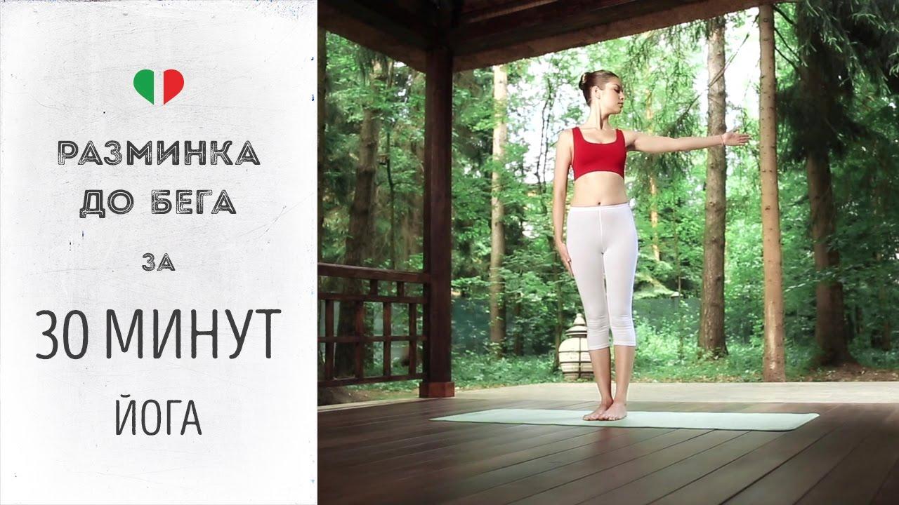 Йога для похудения для начинающих в домашних условиях 13