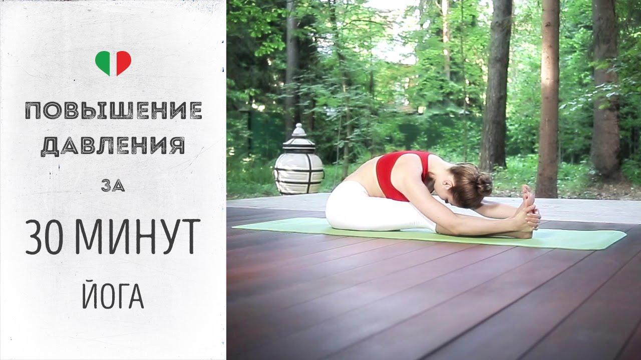 Йога кундалини для начинающих  упражнения советы книги