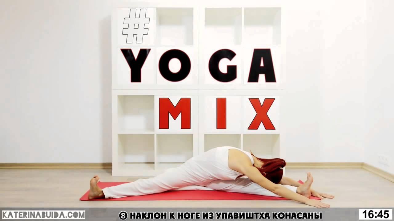 Кундалини йога в Москве йога для начинающих занятия