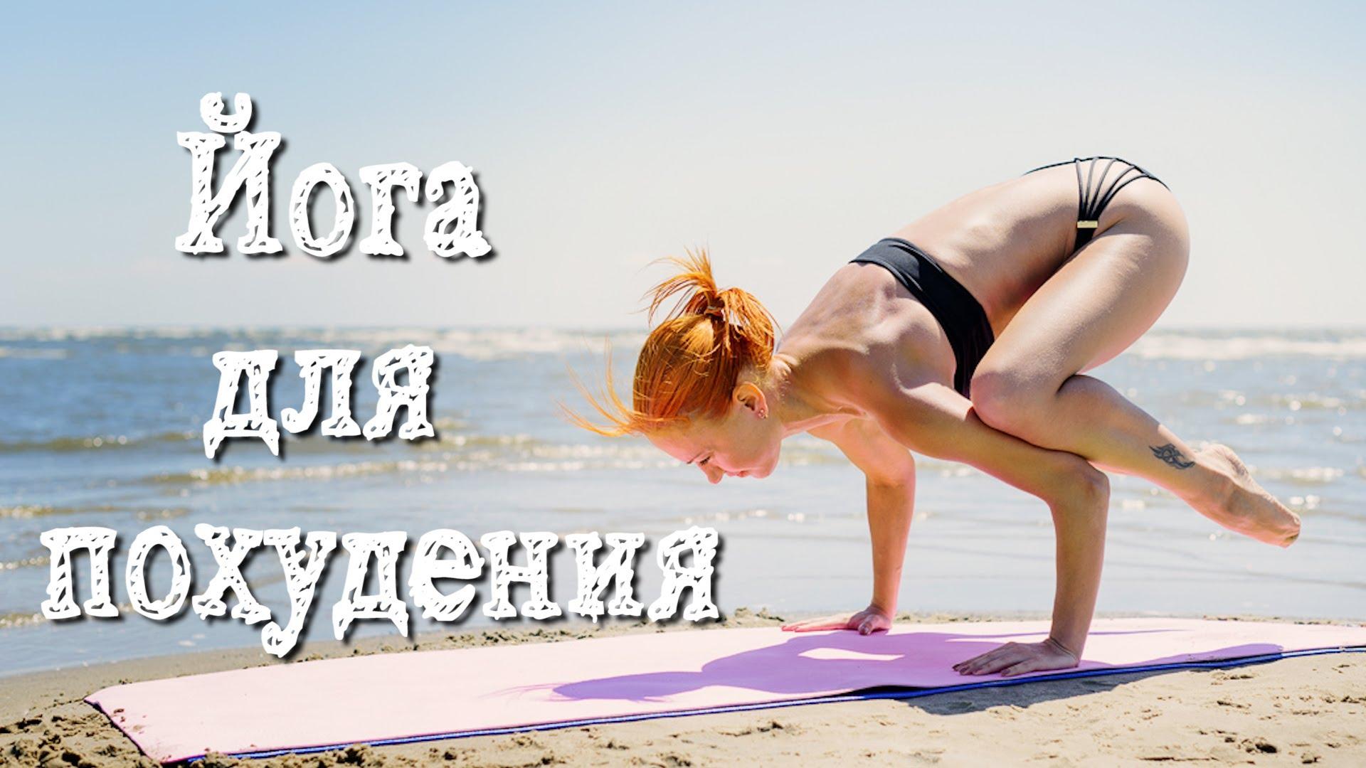5 научных фактов о пользе йоги для здоровья  SmartYoga