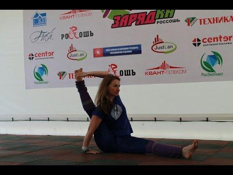 йога хатха игнатенко