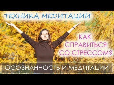 медитация амарта
