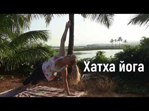 йога укрепляющий комплекс