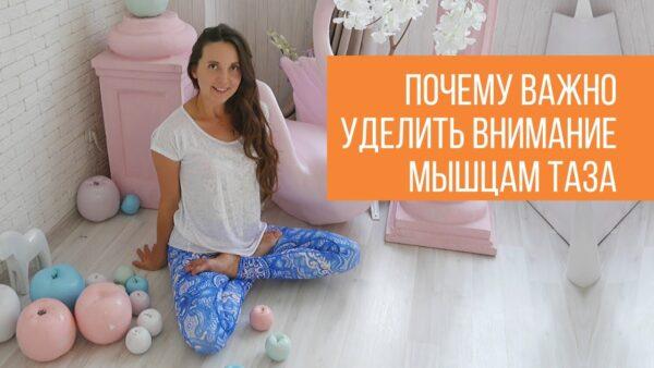 йога женские болезни