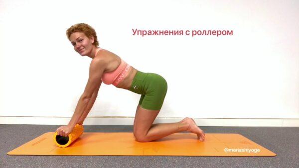 йога мышцы кора упражнения