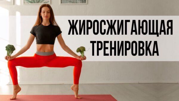 йога дляпохудения