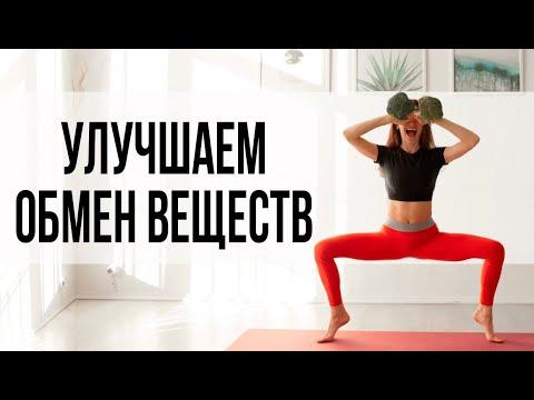 йога пищеварение