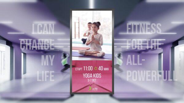 онлайн йога для детей с Аленой Ловцовой