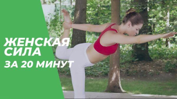 йога базовая