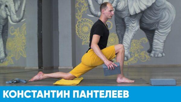 йога упражнения для начинающих