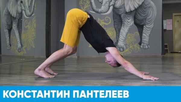 йога причины для занятий
